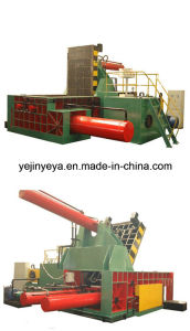 Iron and Aluminum Turnings Baling Press Machine pictures & photos