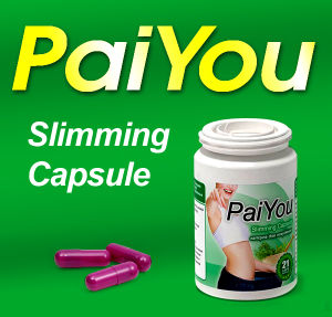 New Paiyou Weight Loss Slimming Capsule Diet Pill pictures & photos
