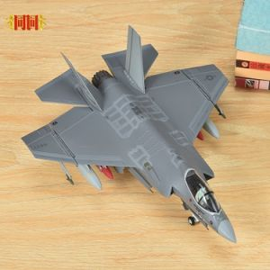China 1/72 Scale F35 Military Plane Model - China Diecast Models ...