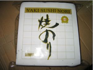 Brc Certificated Nori