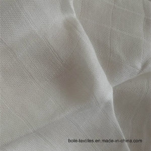 Textile/Diapers/Bamboo Fiber Diapers/Gauze/Baby Cloth/Woven Cloth pictures & photos