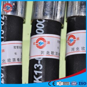 High Quality Flexible High Pressure Hydraulic Rubber Pipe