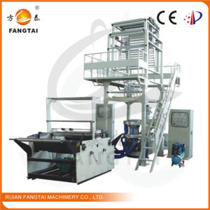Three-Layer Common-Extruding Rotary Die Film Blowing Machine pictures & photos