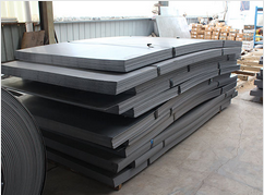 Black Carbon Steel Plate