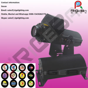 575W High Power Stage Light Multi Gobo Logo Projector pictures & photos