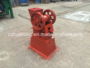 Lab Jaw Grinding Mill, Ep-3 Lab Jaw Crusher, Portable Lab Jaw Crusher pictures & photos
