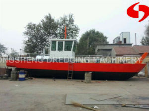Propelled Anchor Vessel for Sale