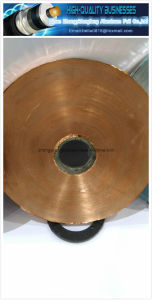 Copper Foil and Polyester Film Laminated Tape (CU/PET)