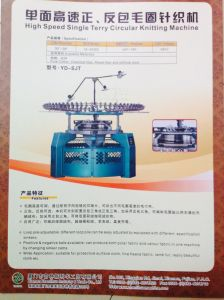 Polar-Terry High Speed Circular Knitting Machine pictures & photos