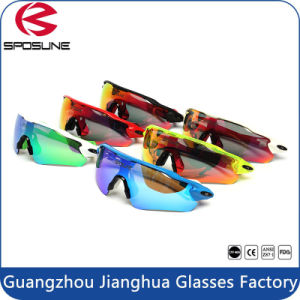 OEM Outdoor Sun Polarizer UV-Protect Changeable Safety Sports Cycling Glasses pictures & photos