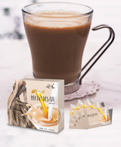 Loss Weight Herbal Milk Tea, Slimming Tea for Weight Loss