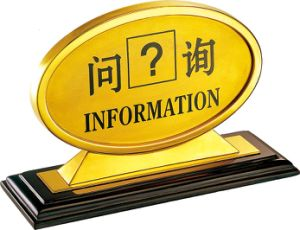 Information Service Table Sign Stand for Hotel&Restaurant (P-19A) pictures & photos