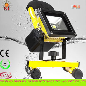 Outdoor Portable Battery Powered LED Work Light