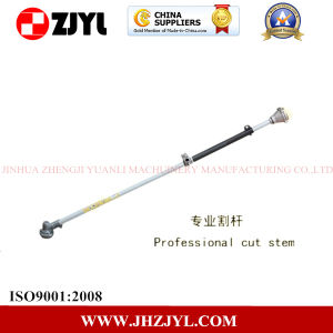 Brush Cutter Operating Rod Cut Stem (PRO)