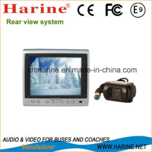 Car Rear View System with Reversing Camera pictures & photos