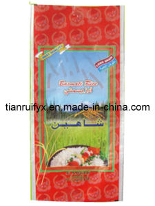 Beautiful Pictures PP Rice Bag with High Quality (KR165) pictures & photos