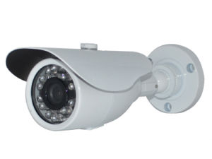 Shenzhen CCTV Product 20m IR CCD Bullet Proof Camera