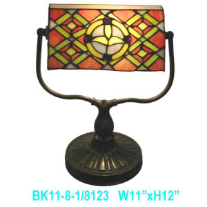 Tiffany Table Lamp (BK11-8-1-8123)