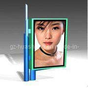 LED Light Box with Advertising (HS-LB-005) pictures & photos