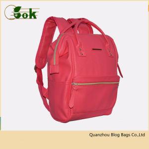 90781c8826 China Stylish Trendy Red Genuine PU Leather Korean Travel Backpacks ...