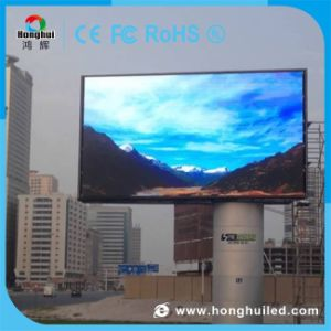 Low Cost P16 Outdoor Digital DIP346 LED Display pictures & photos