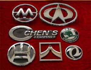 China Car Brand Logo Name Car Logo Sign China Car Signs Cars