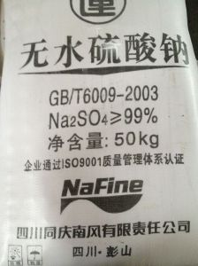 Na2so4, Sodium Sulphate Anhydrous 99.2% (SSA) , High Purity 99.2% pictures & photos