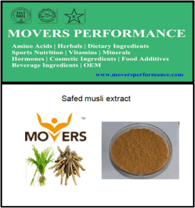 Hot Sell Plant Extract: Safed Musli Extract pictures & photos