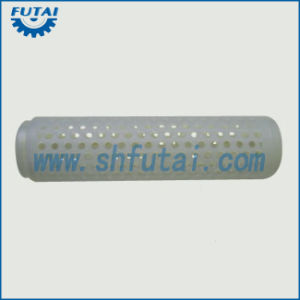 Plastic Tube for Texturing Machine