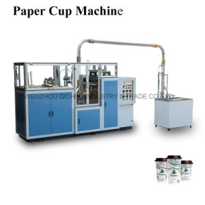 Paper Cup Forming Machine Prices with Ultrasonic (ZBJ-H12)