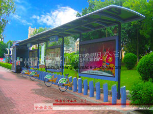 Bus Shelter for Outdoor Furniture (HS-BS-F003) pictures & photos