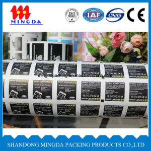 Aluminium Foil Paper for Food Packaging pictures & photos