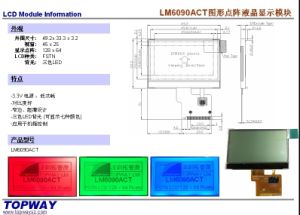 128X64 Graphic LCD Display Cog Type LCD Module (LM6090A) pictures & photos