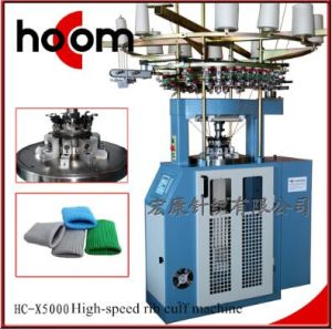 New Automatic High-Speed Seamless Knitting Machine