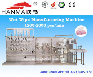 Full Automatic Wet Facial Tissue Folding Machine (HM-ZD680A)