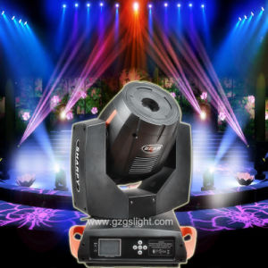 Professional Beam&Spot Wash 3in1 7r/230W Sharpy Moving Head Stage Effect Light (A230GS-TA)