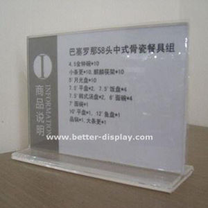 Wall Mount Acrylic Brochure Holders (BTR-H6058) pictures & photos