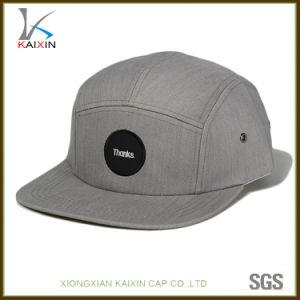 4e9175a45d540e China Custom Grey Caps Small Order Plain 5 Panel Snapback Hat ...