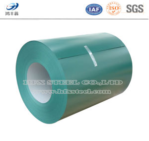 0.5 mm Thickness Ral9003 Prepainted Steel Coil