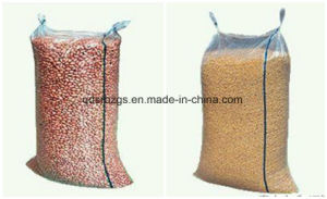 Rice Fertilizer Cement Feed Bag/Sack Laminated BOPP pictures & photos