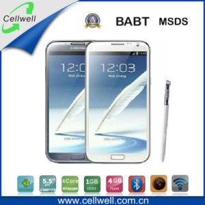 Top Quality 5.5inch N7100 Cell Phone Note 2 II Mobile Phone