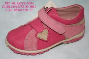 Children Leather Shoe (KA219-0504)