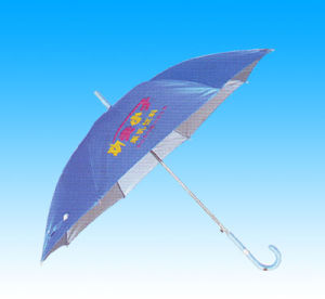 Advertising Umbrella (MUG-002)
