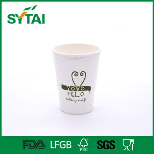 Custom Design Double Wall Disposable Paper Coffee Cup with Lids