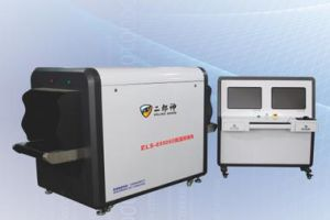 Double View X Ray Safety and Security Equipment (ELS-6550)