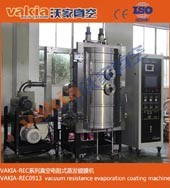 Plastic Cutlery Vacuum Metallizing Machine