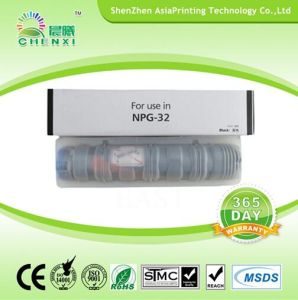 Laser Toner Cartridge Compatible for Canon C-Exv18