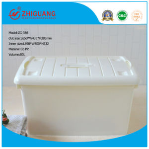 Solid Color Plastic Storage Box with Handle (ZG-356) pictures & photos