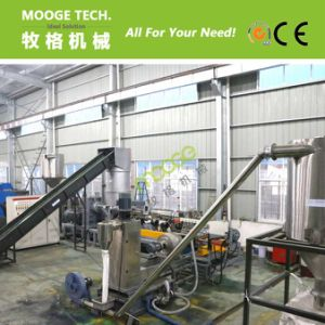 High Output PP PE Granulator