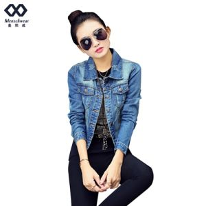 Denim Overall Womens Denim Products